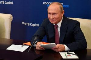 Путин призвал увеличить финансирование ипотеки особого типа